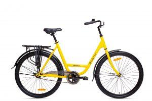 Tracker (yellow)